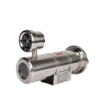 EXC232-IR-C взрывозащищенная  EX IP видеокамера
